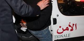 Comment la police de Casa a découvert un gang de falsificateurs de permis de conduire