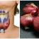 يعالج البصل امراض عديدة