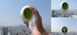 جهاز جديد تقوم بتثبيته على النافذة الزجاجية في منزلك ويمنحك الكهرباء مجانا