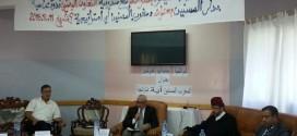 القنيطرة ..الجمعية الخيرية الإسلامية تحتفل باليوم العالمي للمسنين