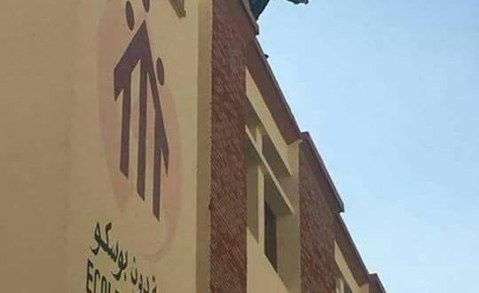 القنيطرة : التهديد بالانتحار من اعلى اسوار المؤسسة التعليمية