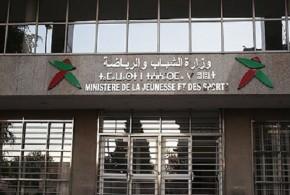 """معهد """"بروميثيوس"""" للديمقراطية وحقوق الإنسان : يراسل العثماني لإحداث وزارة خاصة بالشباب"""