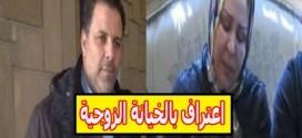 أرملة مرداس وعشيقها يواجهان الإعدام في قضية مقتل البرلماني المغدور عبد اللطيف مرداس