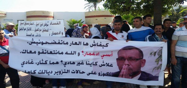 """الجماعة الترابية """" تطوان """" برئاسة العدالة والتنمية مهددة بالإفلاس"""