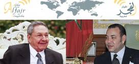 """هل يلتقي الملك محمد السادس ب """" الرئيس الكوبي """"، أثناء عطلته الخاصة بكوبا"""