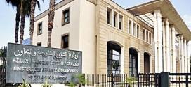 الرباط تقرر الاستدعاء الفوري للسفير المغربي في لاهاي