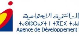 """القنيطرة..وكالة التنمية الإجتماعية تدعم الجمعيات ببرنامج """"ارتقاء لتأهيل الجمعيات"""""""