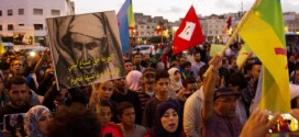سلطات الحسيمة تمنع مسيرة 20 يوليوز