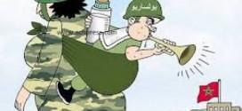 البوليساريو تتحرك من جديد ضد المغرب بالاتحاد الإفريقي