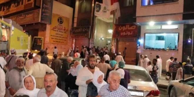 إجلاء 600 حاج إثر حريق بفندق في مكة