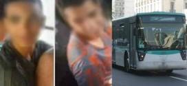 فيديو الاعتداء على فتاة.. الأمن المغربي يتحرك ويكشف التفاصيل