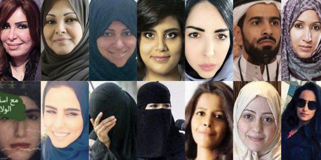 العفو الدولية: ناشطات يتعرّضن للتعذيب والتحرش في السجون السعودية