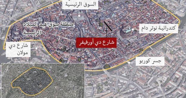 ستراسبورغ: ثلاثة قتلى و جرحا والمسلح مازال طليقا