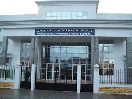 جامعة شعيب الدكالي بمدينة الجديدة تكرم السفير رشيد لحلو